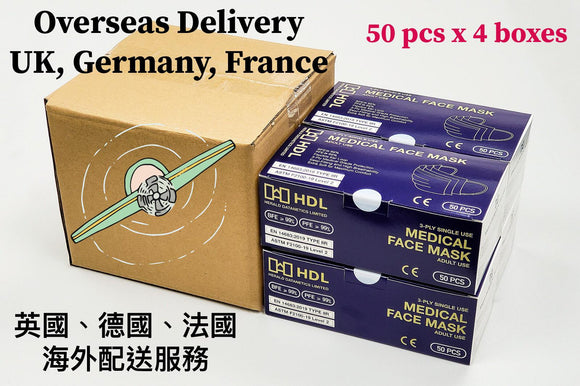 【OVERSEAS COMBO】Medical Face Mask, ASTM Level 2 & CE (Adult, Bulk Pack 50 pcs x 4 boxes)