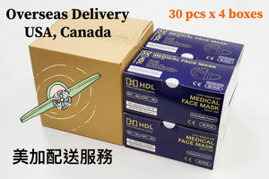 【OVERSEAS COMBO】Medical Face Mask, ASTM Level 2 & CE (Adult, Individual Pack 30 pcs x 4 boxes)