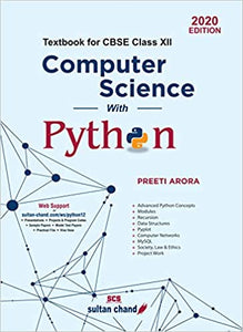 Computer Science with Python:Textbook for CBSE Class 12 (as per 2020-21 Syllabus)