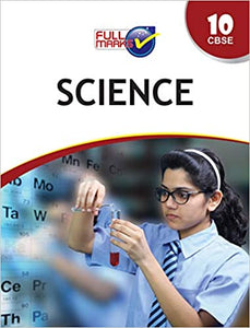 Full Marks Science Class 10 CBSE (2020-21)