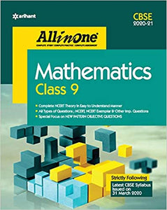 CBSE All In One Mathematics Class 9 for 2021