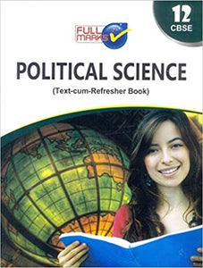 Political Science Class 12 CBSE (2020-21)