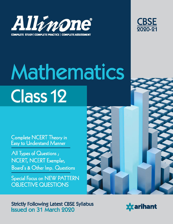 Arihant's All In One Maths Class 12 for 2021 Exam