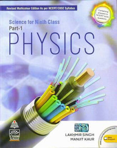 Science for  Class 9th Part 1 Physics