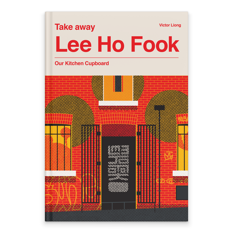 Rectangular Book Cover. Cream background at the top with red text: Take away. Victor Liong. Lee Ho Fook. Our Kitchen Cupboard. Below is an illustration of the restaurant's shopfront in Melbourne. Two story building with red bricks. The door is black with chinese symbols. The two windows on the ground floor have bars. The top floor has one window which is cut off by the text above. There is graffiti in yellow below the ground floor windows, including eyes, a crown and text.