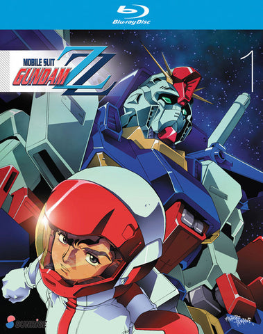 Mobile Suit Gundam ZZ Colection 1 Blu-ray