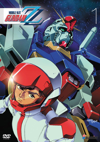Mobile Suit Gundam ZZ Colection 1 DVD