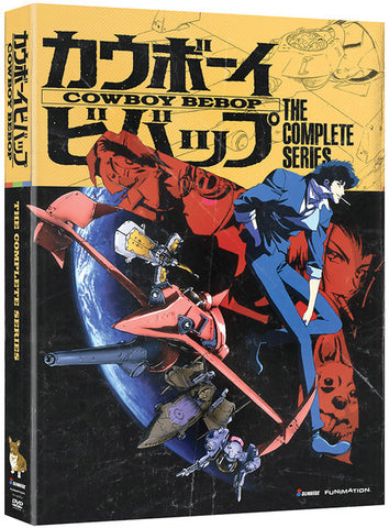 Cowboy Bebop: The Complete Series DVD