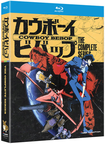 Cowboy Bebop: The Complete Series Blu-ray