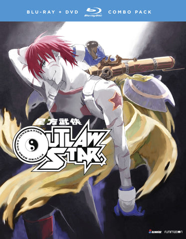 Outlaw Star Blu-Ray/DVD