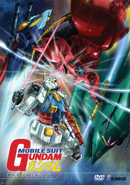Mobile Suit Gundam Collection 1 DVD