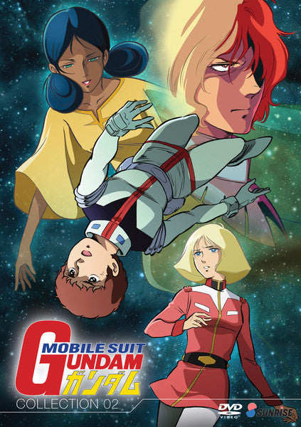 Mobile Suit Gundam Collection 2 DVD