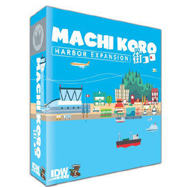 "MACHI KORO: ""HARBOR"" EXPANSION"
