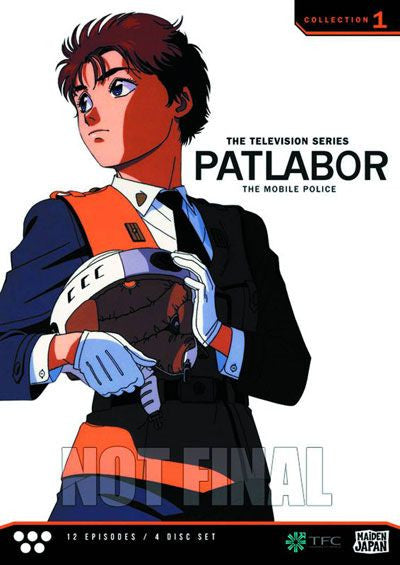 Patlabor: TV Collection 1 DVD