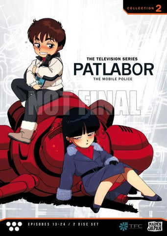 Patlabor: TV Collection 2 DVD