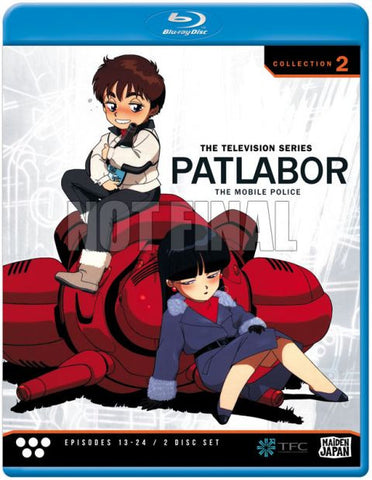 Patlabor: TV Collection 2 Blu-Ray