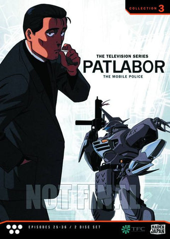 Patlabor: TV Collection 3 DVD