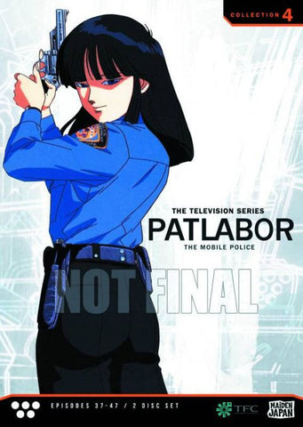 Patlabor: TV Collection 4 DVD