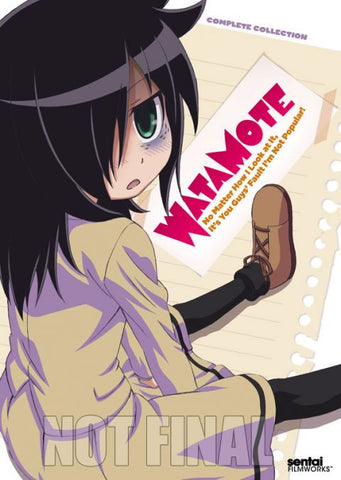Watamote: Complete Collection DVD