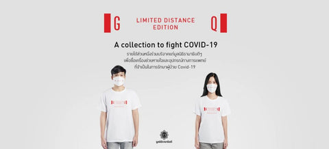 a-collection-to-fight-covid-19