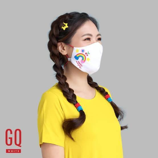 GQWhite™ Mask Happy Sunday Edition