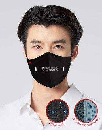 Limited Distance Edition GQWhite™ Mask