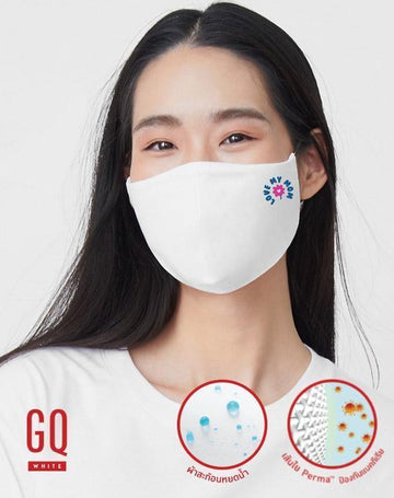 GQWhite™ Mask Love Mom Collection