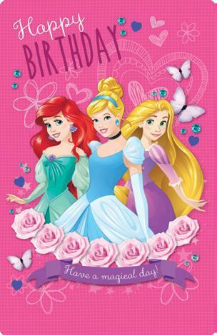 Disney Princess Trio Magical DELUXE SIZE $3