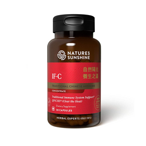 IF-C TCM is a highly concentrated blend of Chinese herbs that nourish the structural and immune systems by stimulating blood flow and helping to eliminate toxins.