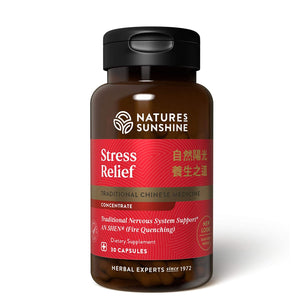 Our concentrated Stress Relief Chinese herbal formula supports emotional balance, circulatory health and may help optimize gastric function.