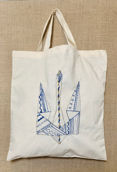 Embroidered Tote Bag | Вишита сумка - Тризуб