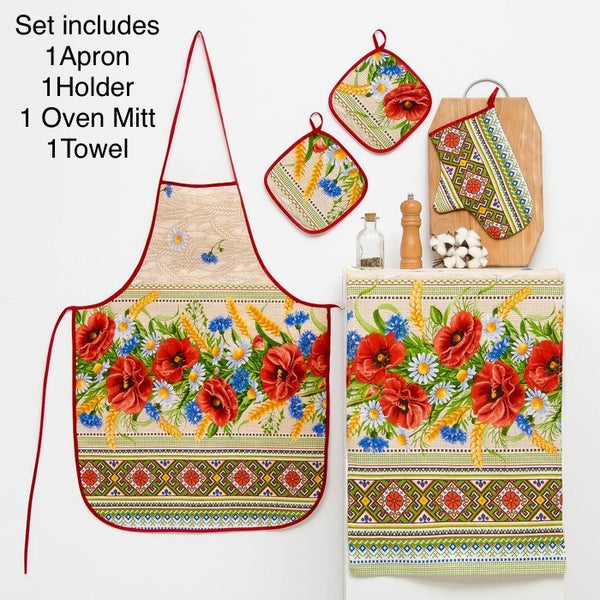 4pcs linen set with Ukrainian embroidery print