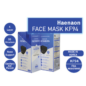 Load image into Gallery viewer, HAENAON FACE MASK KF 94 - LARGE / BLACK