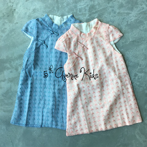 Girls Kids Cheongsam Qipao Dress