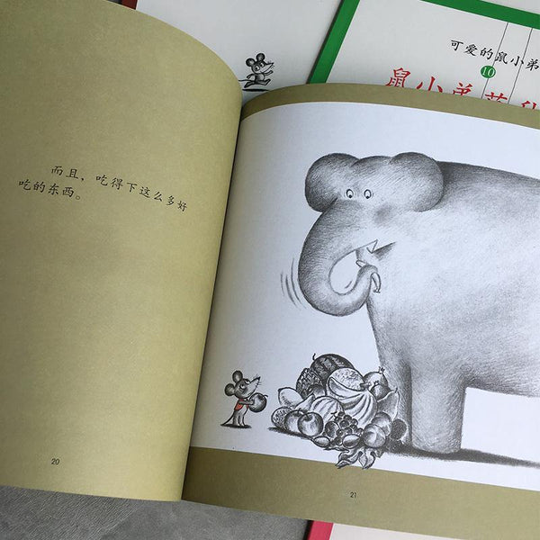 Little Mouse Book Set 可爱的鼠小弟 鼠小妹 by Yoshio Nakae
