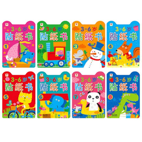 Sticker Book for 3-6 Years Old (Bundle of 8) 贴贴纸贴纸书 - Fifth Avenue Kids, subsidiary of Frockalicious