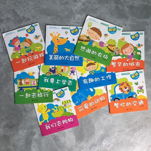 Sticker Books Set of 10 with Storytelling and Big Stickers - Fifth Avenue Kids, subsidiary of Frockalicious