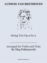Load image into Gallery viewer, String Trio Op.9 No. 2 (Arranged for Violin and Viola)