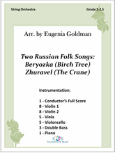 Load image into Gallery viewer, Two Russian Folk Songs (Birch Tree; The Crane)