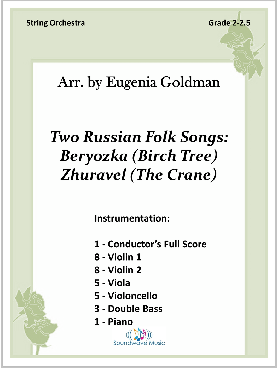 Two Russian Folk Songs (Birch Tree; The Crane)