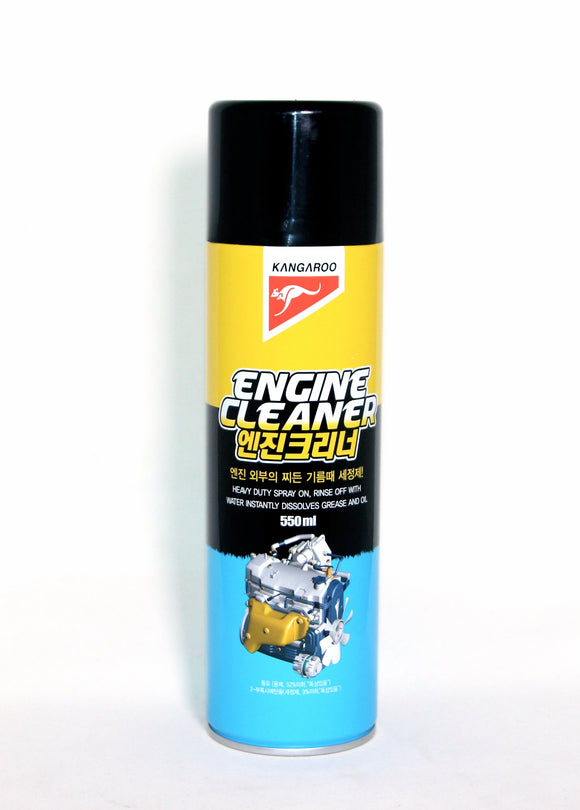 KANGAROO- ENGINE CLEANER