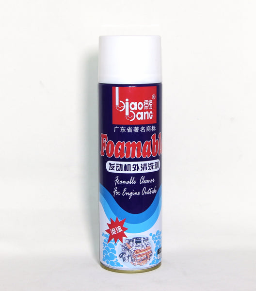 BIAO BANG- FOAMABLE CLEANER FOR ENGINE OUTSIDE