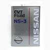 NISSAN GEAR OIL- CVTF - NS3