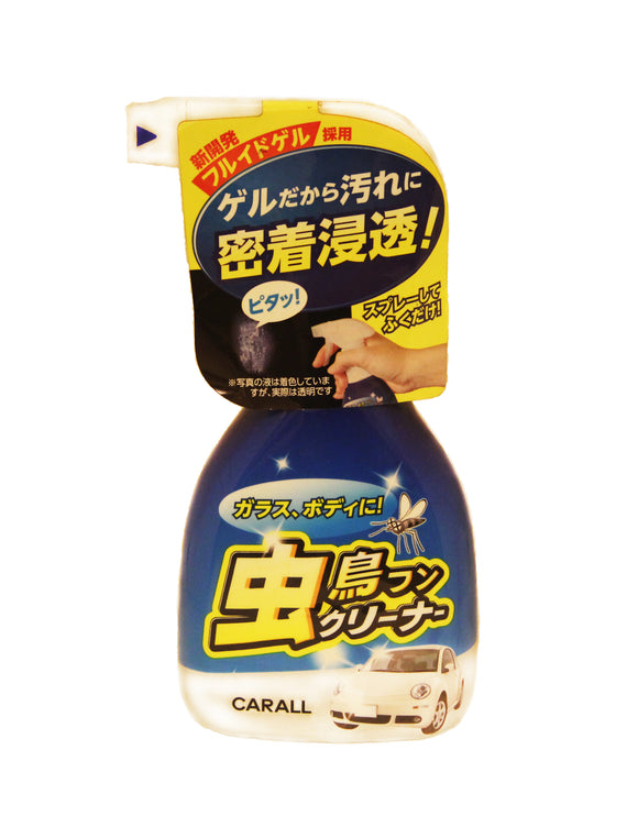 CARALL  CLEANER