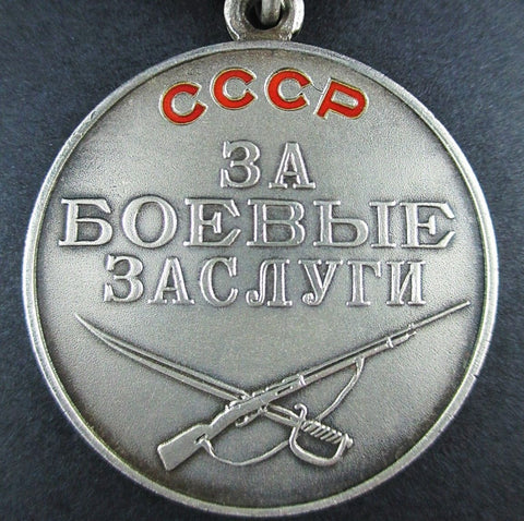 WW2 SOVIET UNION SILVER MEDAL FOR COMBAT