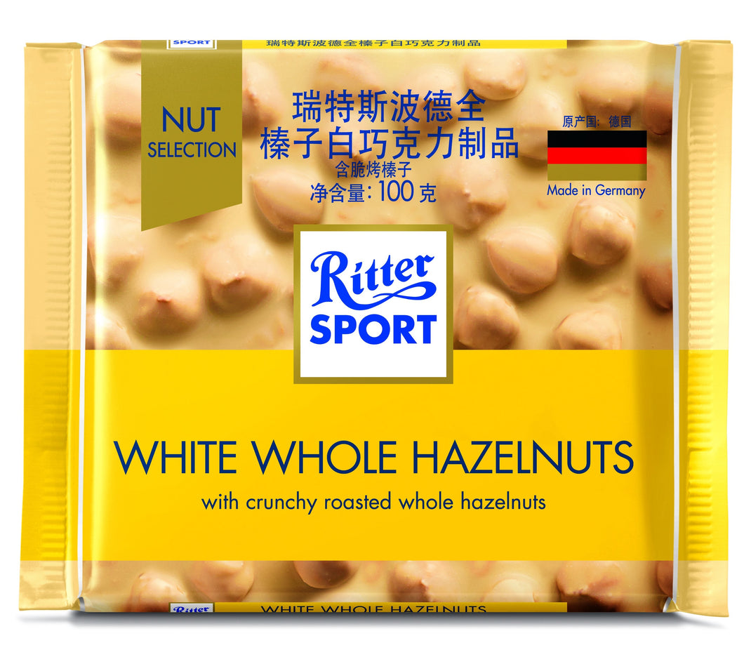 RS-White Whole Hazelnut 100g