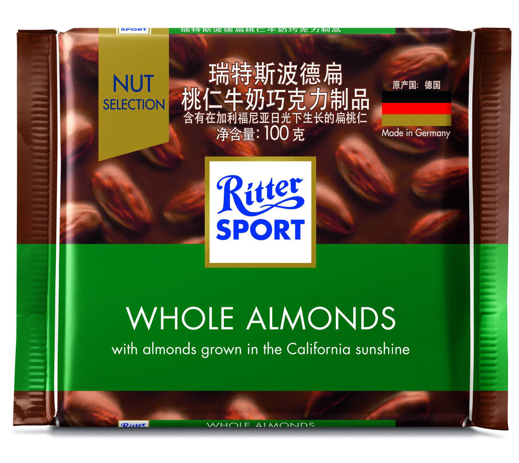 RS-Whole Almond 100g