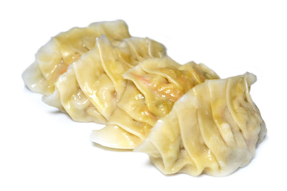Vegetable Gyoza (Frozen) 900g