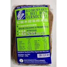 Matahari Red Brown Rice and Beetroot Vermicelli 400g
