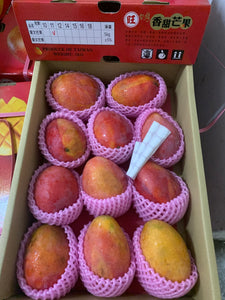 Taiwan Apple Mango 2pc large or 3pc medium
